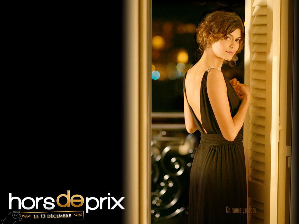 标题:奥黛丽·塔图《巴黎拜金女》桌面壁纸